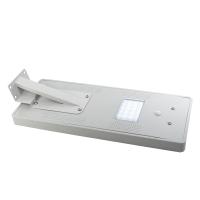 厂家直销太阳能一体化人体感应灯 15WLED太阳能灯 按需定制