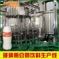 豆奶饮料生产线 饮料生产线设备 果汁饮料生产线