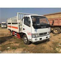 东风4.78吨乙醇气瓶运输车150马力-买卖价格