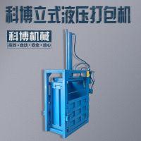 科博家用电茶叶翻包打块机厂家 岩棉压块机 废料挤块机