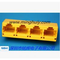 供应1x4 黄色全塑RJ45网络连接器 立式180度无灯 水晶头母座