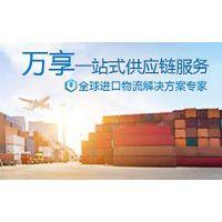 广州进口二手化工设备报关公司