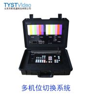 TY-HS500多机位移动箱载演播室高清HDMI便携索尼MCX500导播切换台