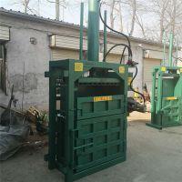 启航回收站用打洞机 河北电子厂余料打块机 印刷厂废料打块机价格
