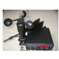 中西(LQS现货)电脑风速风向仪 (分体型)型号:FC633-FC-FSFX库号:M23681