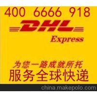 吴江DHL 吴江dhl快递