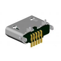 立贴micro(蓝牙耳机)6.7高 立式贴片MICRO SMT+DIP