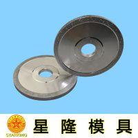 东莞钻石砂轮生产加工厂家分析万用能磨刀机砂轮简介