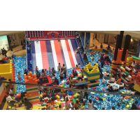乐高积木儿童益智玩具出租积木乐园海洋球项目租赁