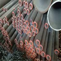 12Cr1MoV合金管(合金无缝管)钢管江苏无锡销售