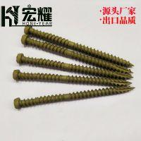 盘头梅花滚花割尾自攻干壁螺钉 黄锌螺丝非标可定制 价格优