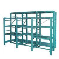 模具货架 专业抽屉式货架 提升仓库空间利用率