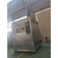 SHK-B105两厢冷热冲击试验箱