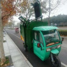 大型电动垃圾清运车联系方式-商重环保(推荐商家)