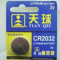 批发供应 电脑电池 主板电池 天球2032 CR2032 3V纽扣电池