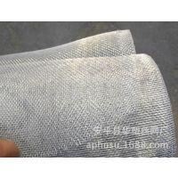 【厂家直销】铝合金窗纱、铝合金筛网、纱窗