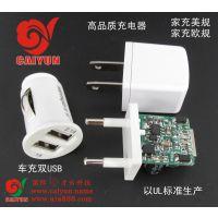 厂家直销汽车点烟器 手机gps超小双USB车充 iphone4s5车载充电器