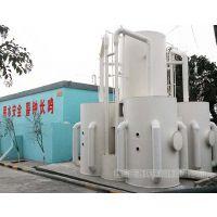 贵州农村一体化安全饮用水设备