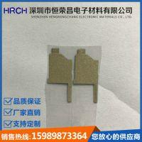 3M9707导电胶膜 导电双面胶 苹果手机尾插用 原装正品 可模切加工