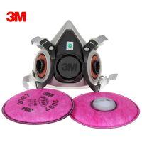 3M防尘口罩套装6200配2097防护面罩粉尘焊烟有机蒸汽劳保防尘面具