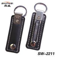 汽车用品 舜威 防静电钥匙扣 极速去除静电 静电棒 秋冬 SW-2211