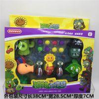 新品植物大战僵尸玩具全套可发射植物男孩豌豆巨人公仔2全套装