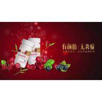 重庆渝中区那里有国珍蔓越莓压片糖果