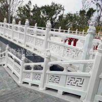 厂家定制精美优质石雕栏杆 汉白玉镂空栏杆 公园石头护栏