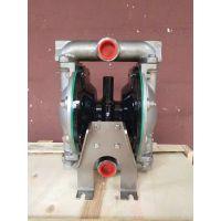 西安扬程煤矿用气动隔膜泵参数 气动隔膜泵哪个牌子好 质优价廉