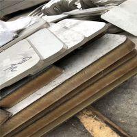 304不锈钢耐热耐腐蚀中厚板304不锈钢板材切割销售东莞供应商