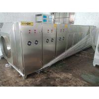 工业废气处理设备_废气净化设备_废气处理设备厂家