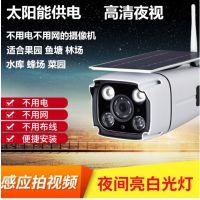 成都太阳能监控安装 太阳能摄像头安装 无线摄像头施工