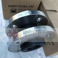 规格齐全厂家 品牌KXT型可曲挠橡胶接头316L法兰软连接国家重点工程供应商