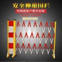 洛阳电力检修安全围栏价格优惠--安全围栏厂家直销
