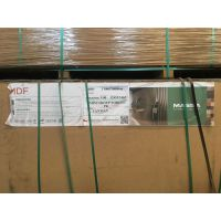 批发中纤板厂家-富可木业厂家-中纤板