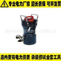 HYCP-100ST分体式液压钳KUDOS液压压接钳 液压压接工具