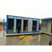 住人集装箱,移动板房,集装箱活动房,送货上门 24小时服务