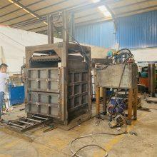 订制加工各类立式打包机 废旧饮料瓶立式液压打包机厂家质保