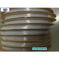 铁氟龙含胶热缩管耐高温高压防水防潮防腐蚀热收缩套管Φ2.2热缩封装管