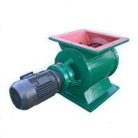 厂家供应星型卸料器 YJD-B型星型卸料器 高温星型卸灰阀型号