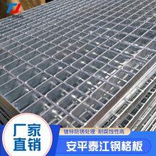 工业平台钢格板还是专业厂家质量好「泰江钢格板」