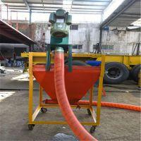 6米软管车载吸粮机 装车卸车移动自吸式软管吸粮机