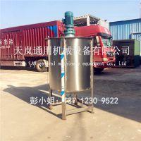 可变频调速多功能液体搅拌机 不锈钢加热混合白钢桶 电加热配料罐
