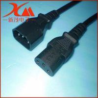 1.5M彩显电源线 阴阳电源线 品字公转母线 家用三插电源线