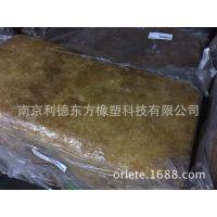 现货出售越南3L天然胶 厂家直销双12大促