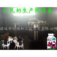 巴氏牛奶生产线_牛奶巴氏灭菌机_巴氏牛奶生产线报价
