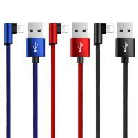 苹果X手机充电线5S/6S/7Plus快充USB电源线iphone8弯头数据线新款