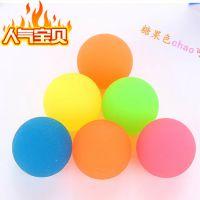 夜光弹力球 实心彩色卡通浮水球磨砂跳跳儿童玩具球扭蛋弹弹球