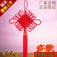中国结小号挂件流苏春节礼品送老外中国特色年货春节用品工厂批发