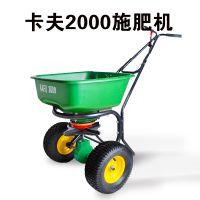 卡夫MG2000旋转施肥机播撒器草坪种子农田播撒肥料农用机械施肥器